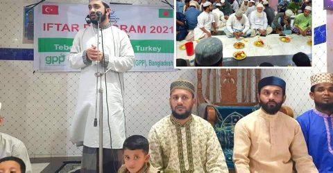 লোহাগাড়ায় জিপিপি ফাউন্ডেশন এর উদ্যোগে ইফতার মাহফিল অনুষ্ঠিত