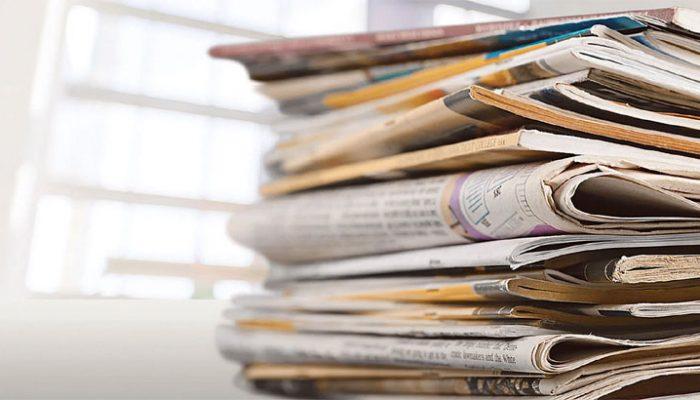 দেশের ২১০টি সংবাদপত্র বাতিলের তালিকায়
